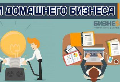 5 способов использования навыков в бизнесе