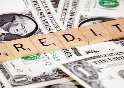 Стоит ли брать кредит – сейчас и вообще?